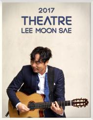 [청주] [ 2017 Theatre 이문세 ]