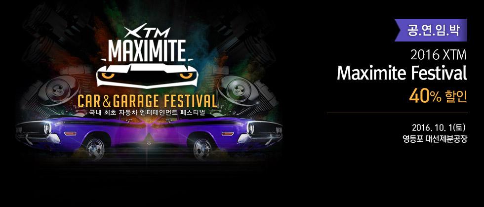 2016 XTM Maximite Festival
