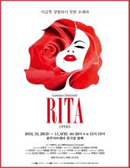 도니제티 오페라 리타(RITA)