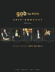 2017 god to MEN
